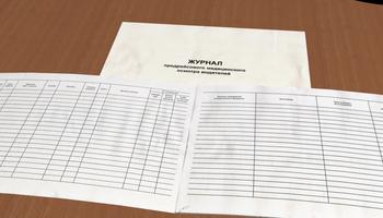 Купить журналы по электробезопасности в новосибирске какая начальная группа по электробезопасности может быть присвоена работнику при перевод
